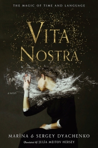 VitaNostra_HC.jpg